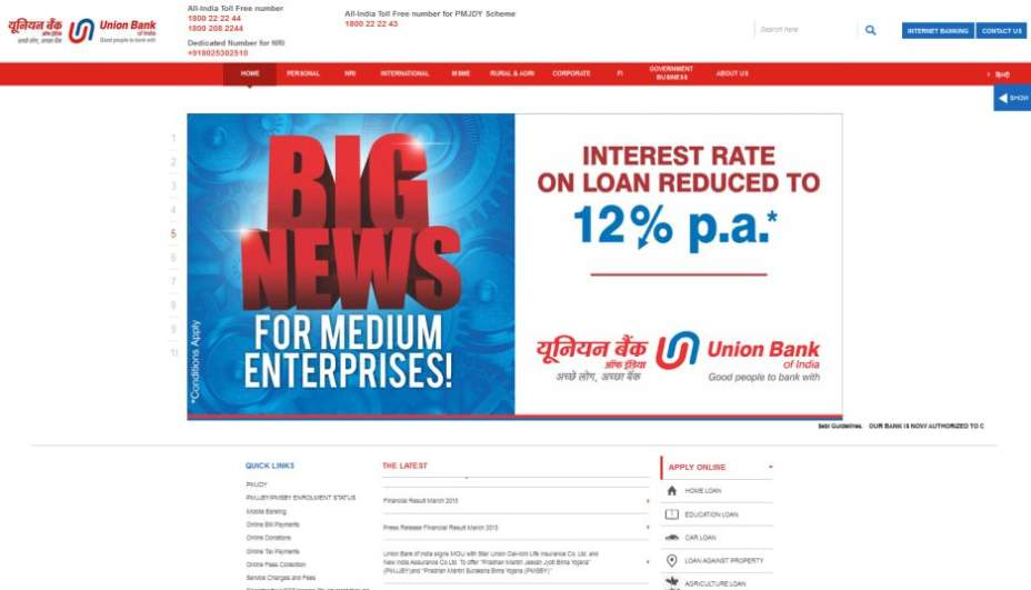 union bank of india branch