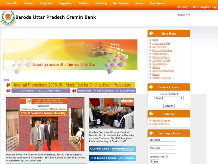 ifsc code of bank of baroda kanpur dehat