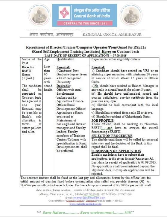 www.bank of india peon recruitment 2014