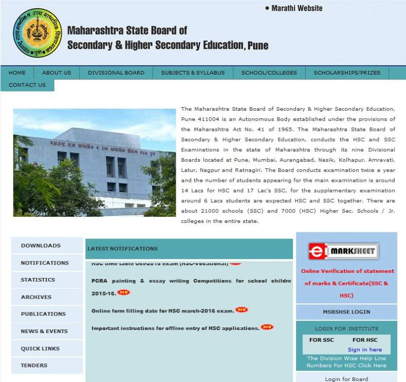 HSC Maharashtra Board Time Table Feb - 2020 2021 Student Forum