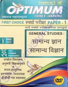 Mpsc Marathi Books Pdf