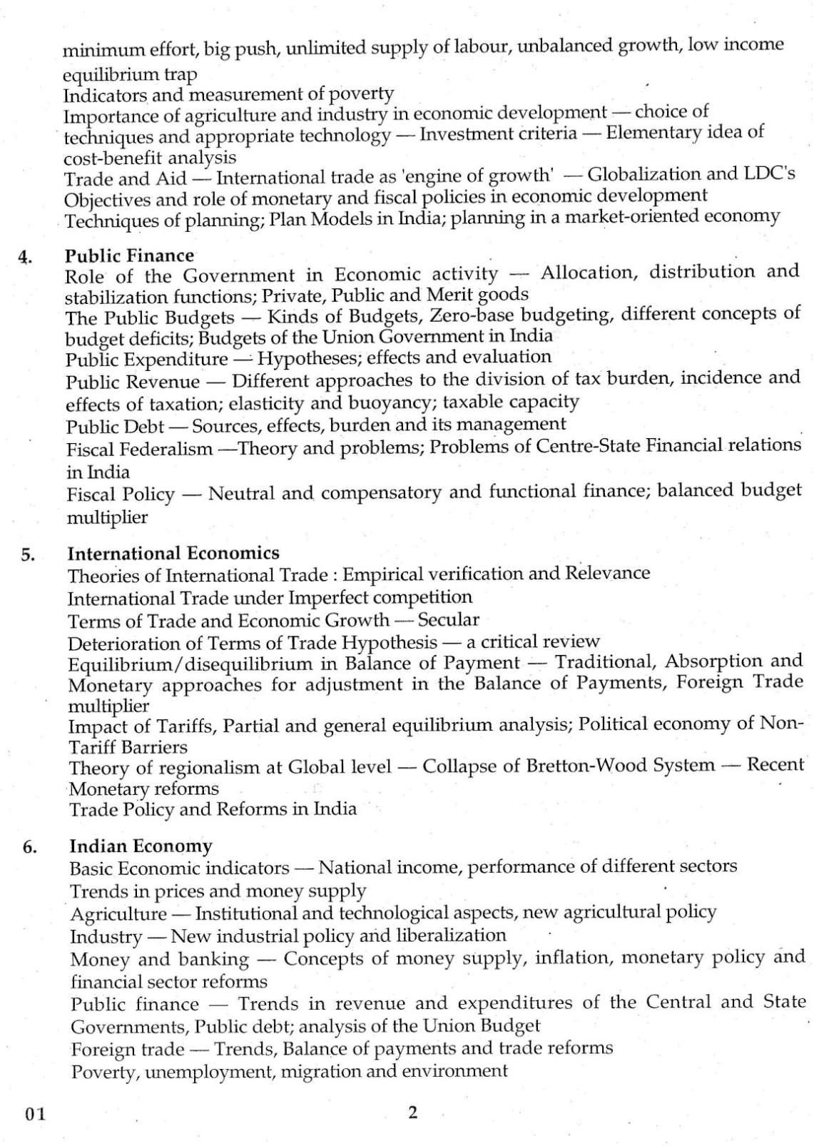 UGC NET Economics Solved Question Paper - 2020 2021 ...