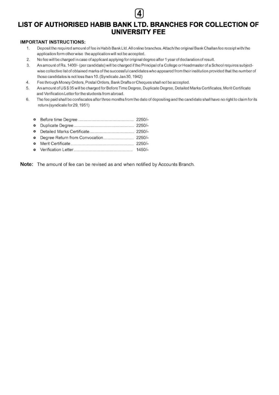 punjab university challan form for degree verification