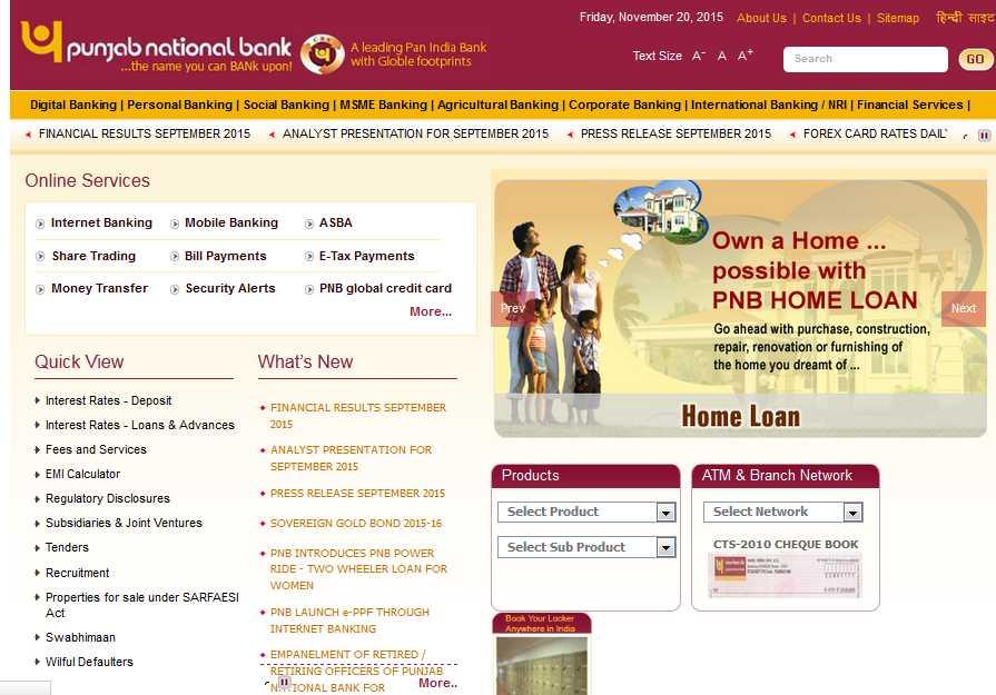 pnb net banking account balance