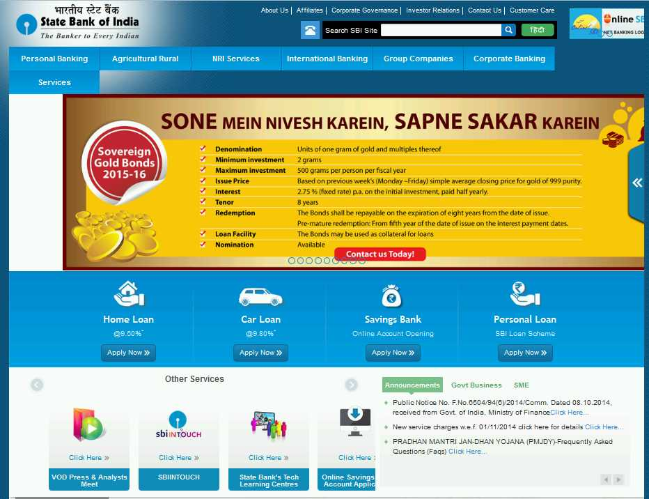 state bank of india gazipur delhi branch code