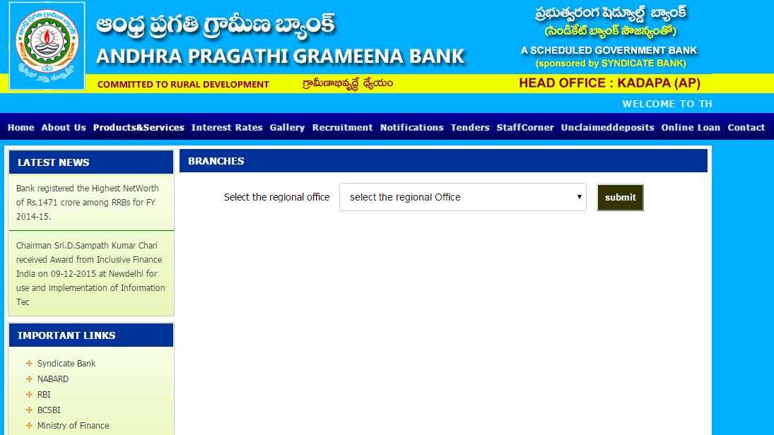 andhra pragathi grameena bank branches in hyderabad