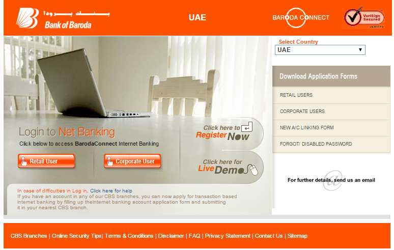 bank of baroda uae iban no
