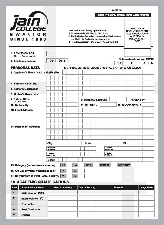 Jain-University-Gwalior-1 Jain University Application Form on nigeria govt diploma online, jee exam, us lottery, new school, junior engineer job, for miss glamorous, for namwater, for p1 teachers, divine word university, naba scholarship, flomaton police,