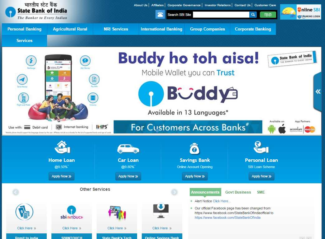 state bank of india all branch ifsc code