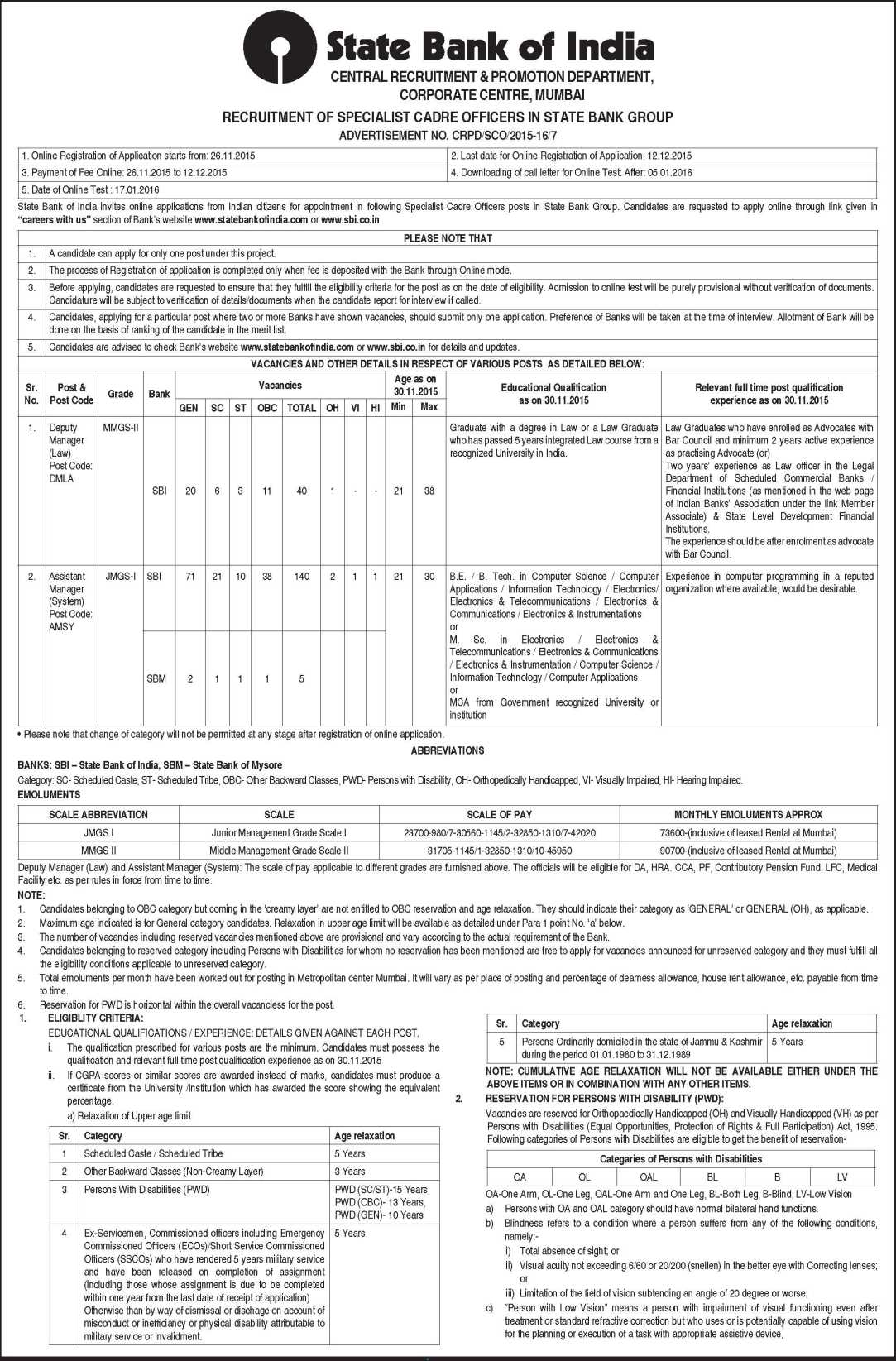 state bank of india recruitment 2012-13