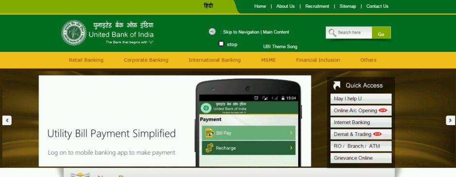united bank of india ifsc code tambaram