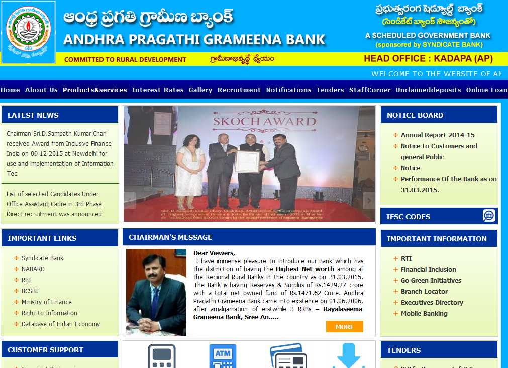 andhra bank branch locator in chennai