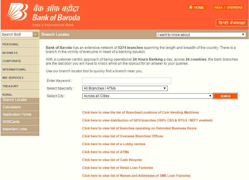 ifsc code bank of baroda bihar darbhanga
