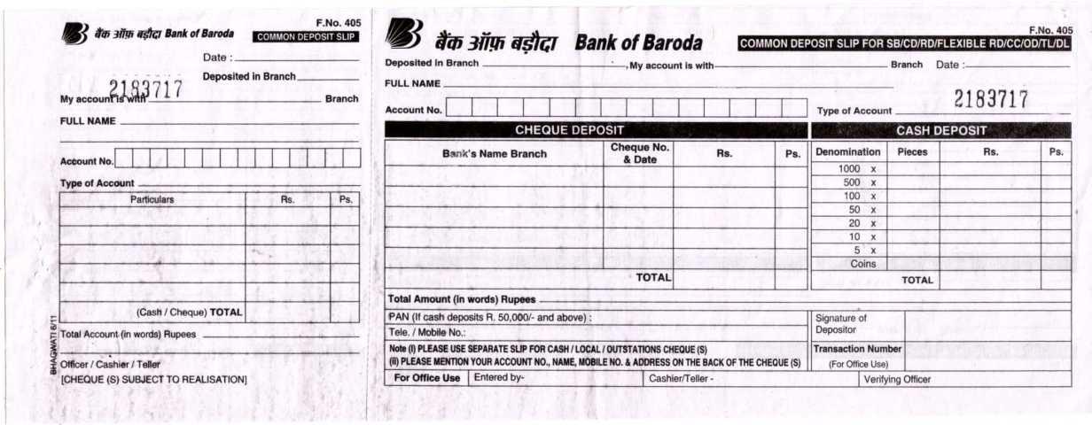 pnb deposit form pdf  Bank of Baroda Deposit Slip Download PDF - 14 14 Student ...