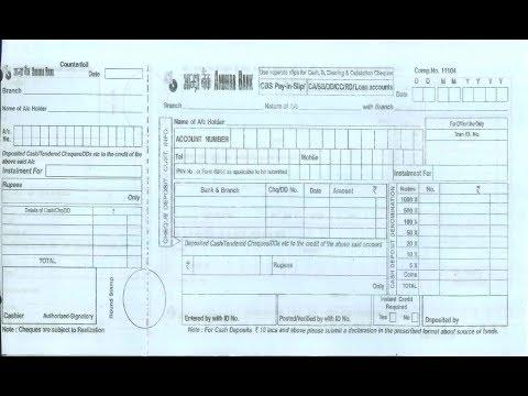 corporation bank withdrawal slip pdf
