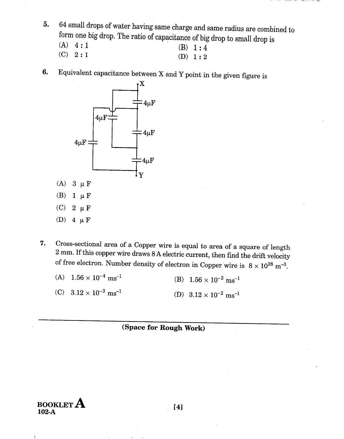 Gujcet Papers Pdf