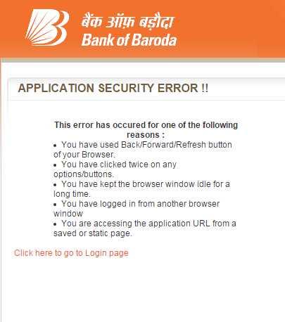 bank of baroda internet banking login problem