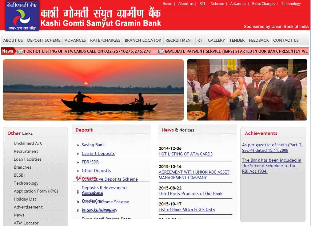kashi gomti garmin bank website