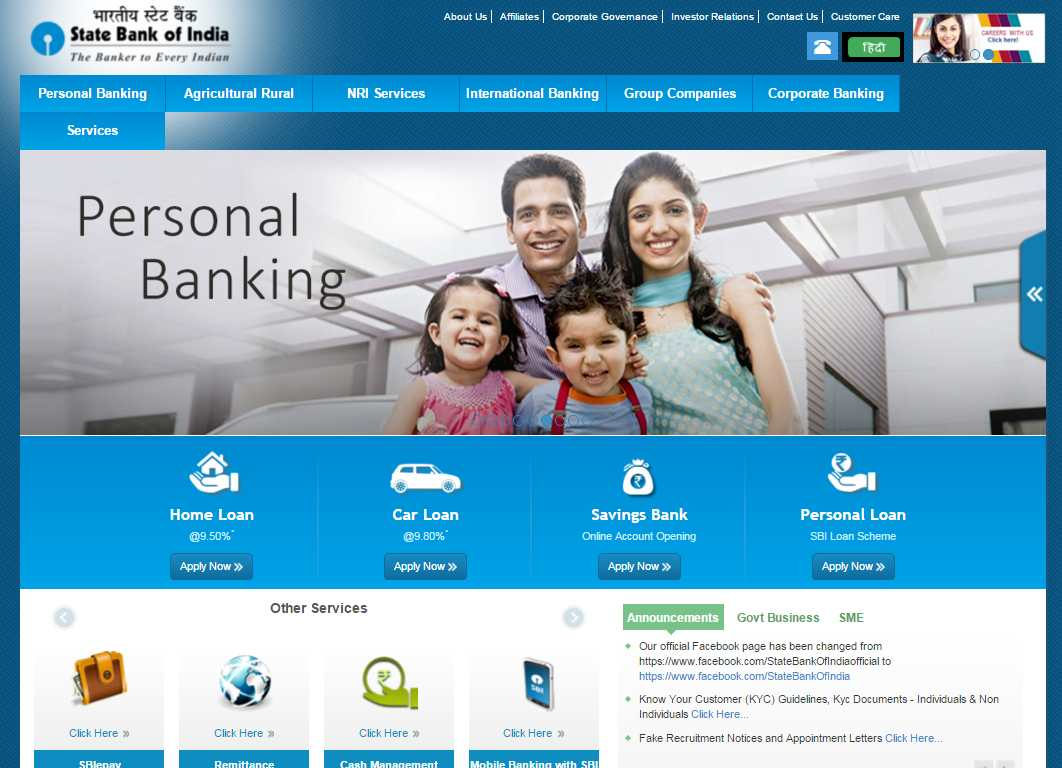 state bank of india branch locator in kolkata