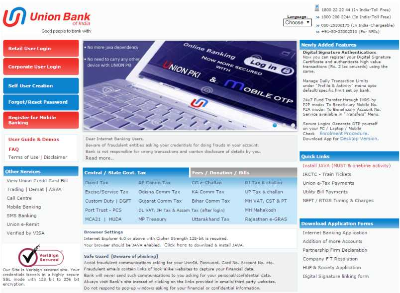 union bank of india check account balance online