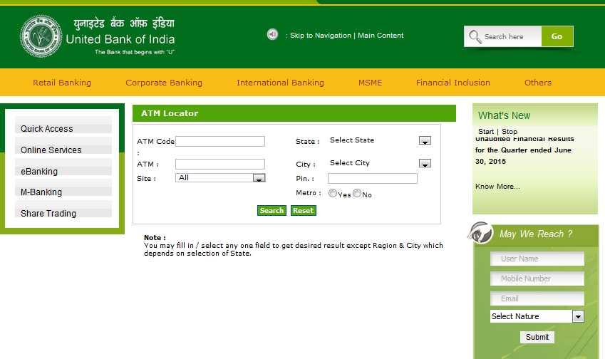 united bank of india jorasanko branch kolkata west bengal