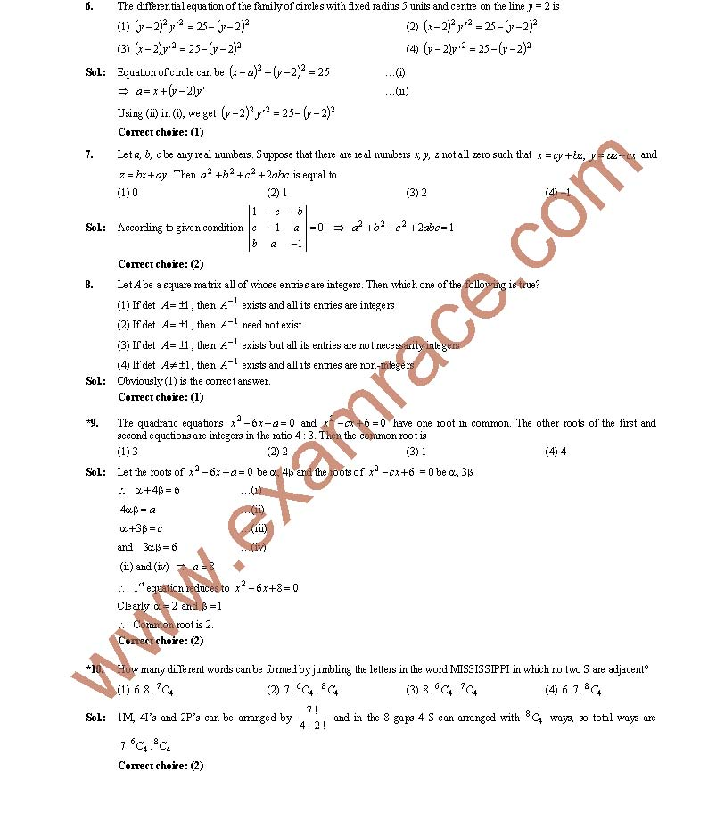 Aieee Previous Year Question Papers Pdf