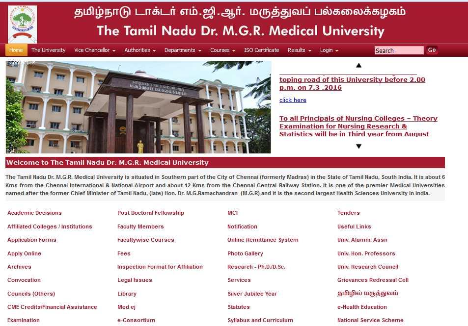 B.Pharm Result Dr.MGR University