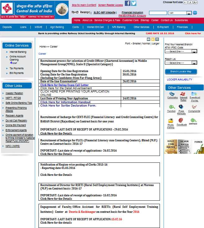 central bank of india recruitment clerk 2013-14