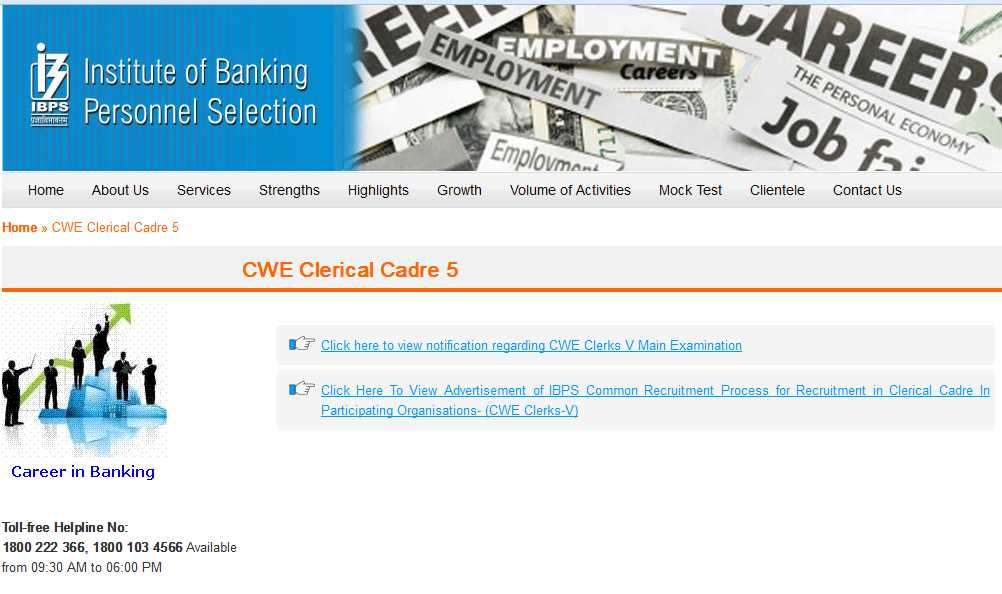 ibps clerk 2014 result date expected
