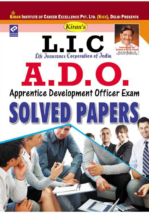 Lic Ado Book Pdf