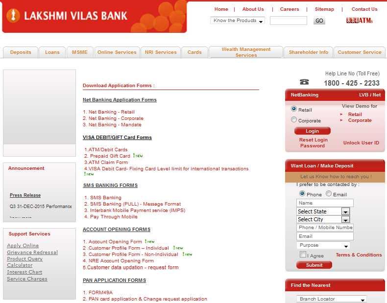 lakshmi vilas bank form 15g
