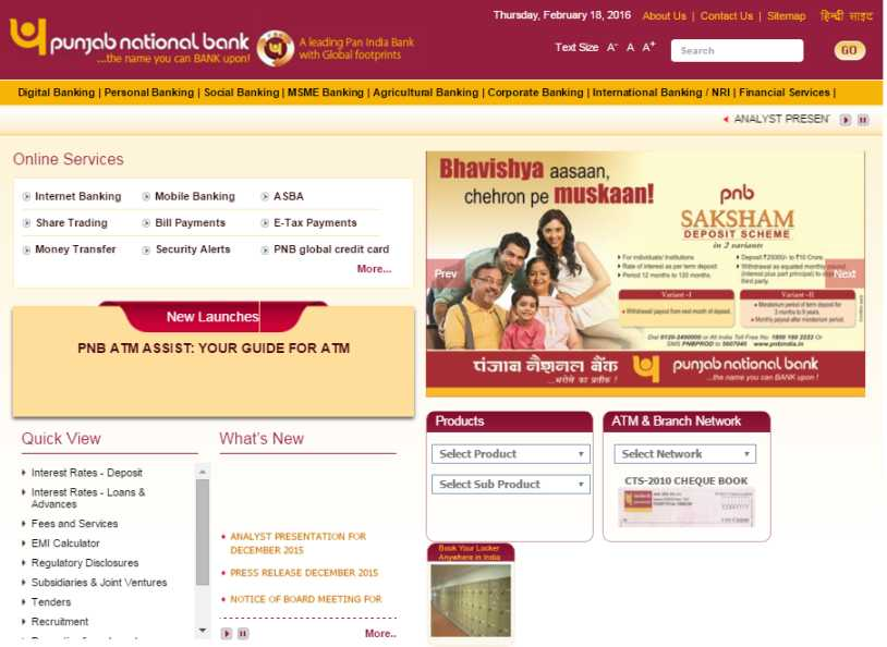 punjab national bank online form submission