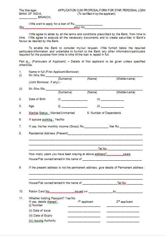 bank of india loan forms