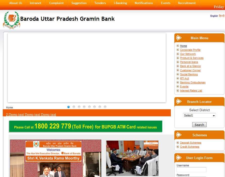 ifsc code bank of baroda gramin bank shahjahanpur
