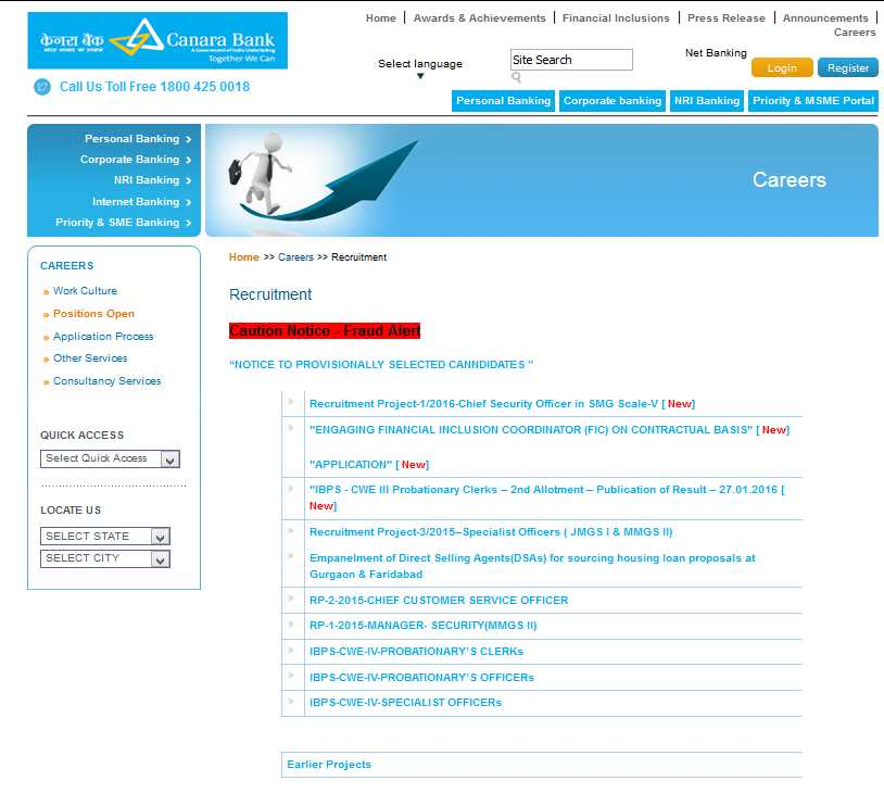 canara bank peon recruitment 2015 application form