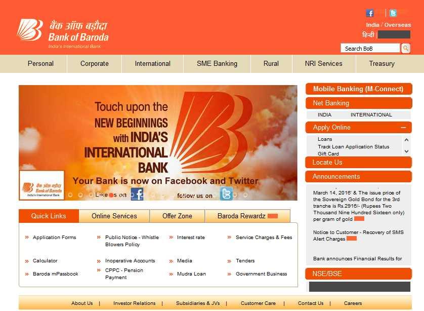 bank of baroda ifsc code nawada branch delhi