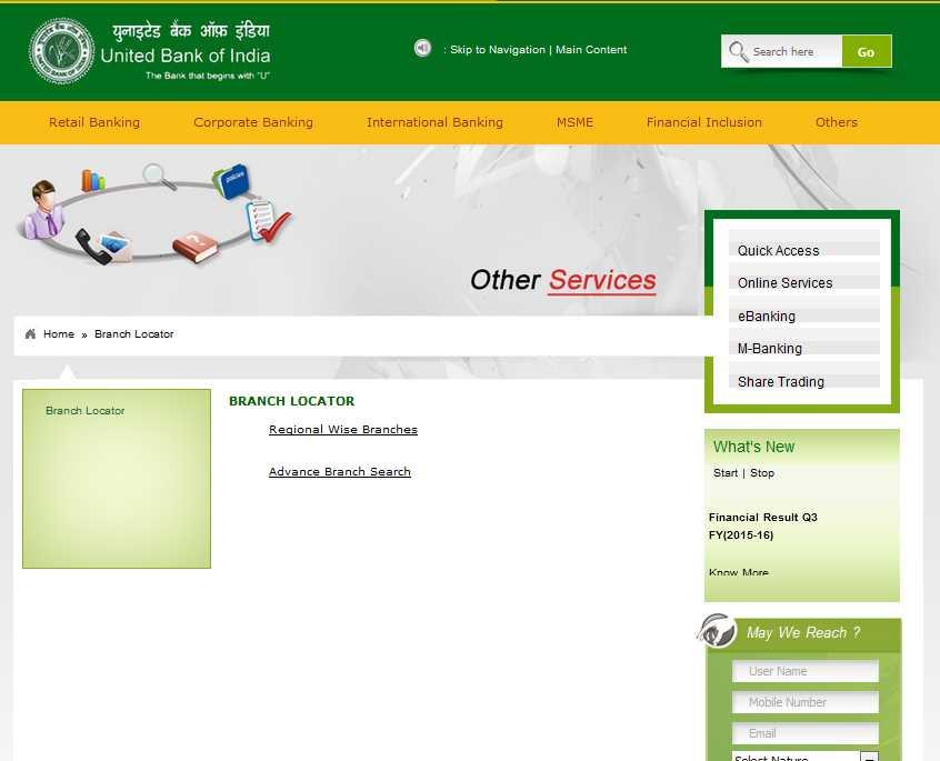 united bank of india head office kolkata west bengal