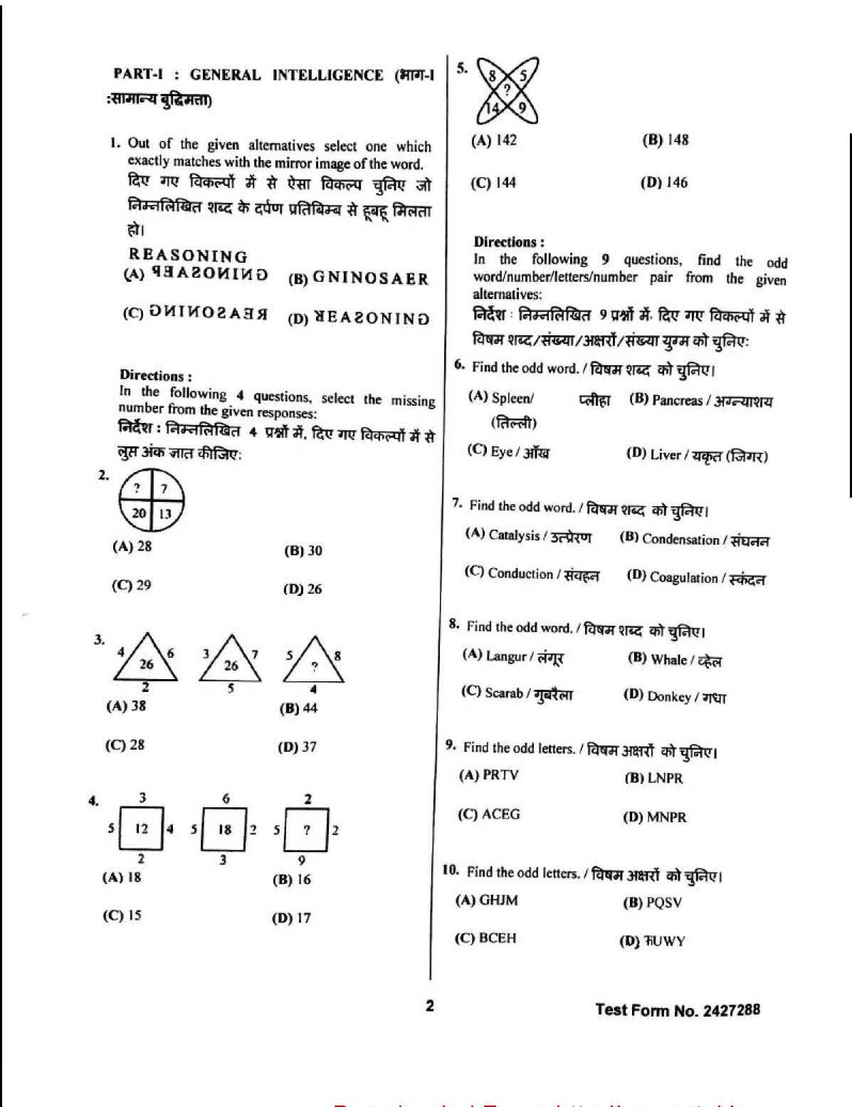 Ssc Ldc Previous Year Question Papers Pdf
