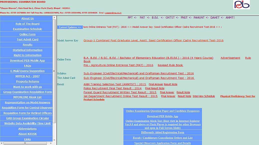 2021 2022 student forum  mp vyapam website