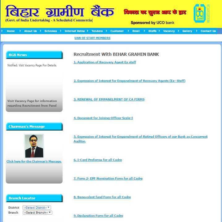 bihar kshetriya gramin bank recruitment clerk