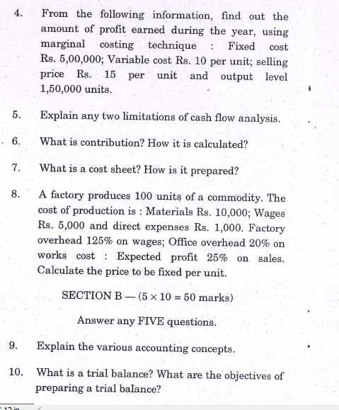 MBA Model Question Papers Pondicherry University - 2019 2020