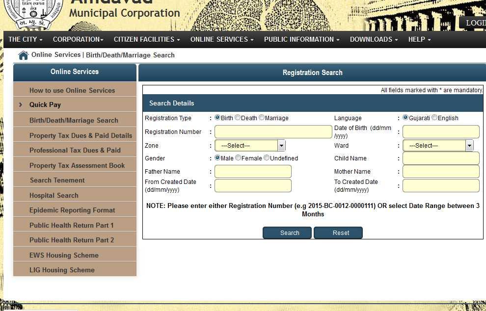 Excepcional Pondicherry Corporation Birth Certificate Patrón - Cómo ...