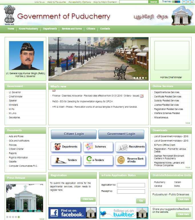 Pondicherry Municipal Corporation Birth Certificate