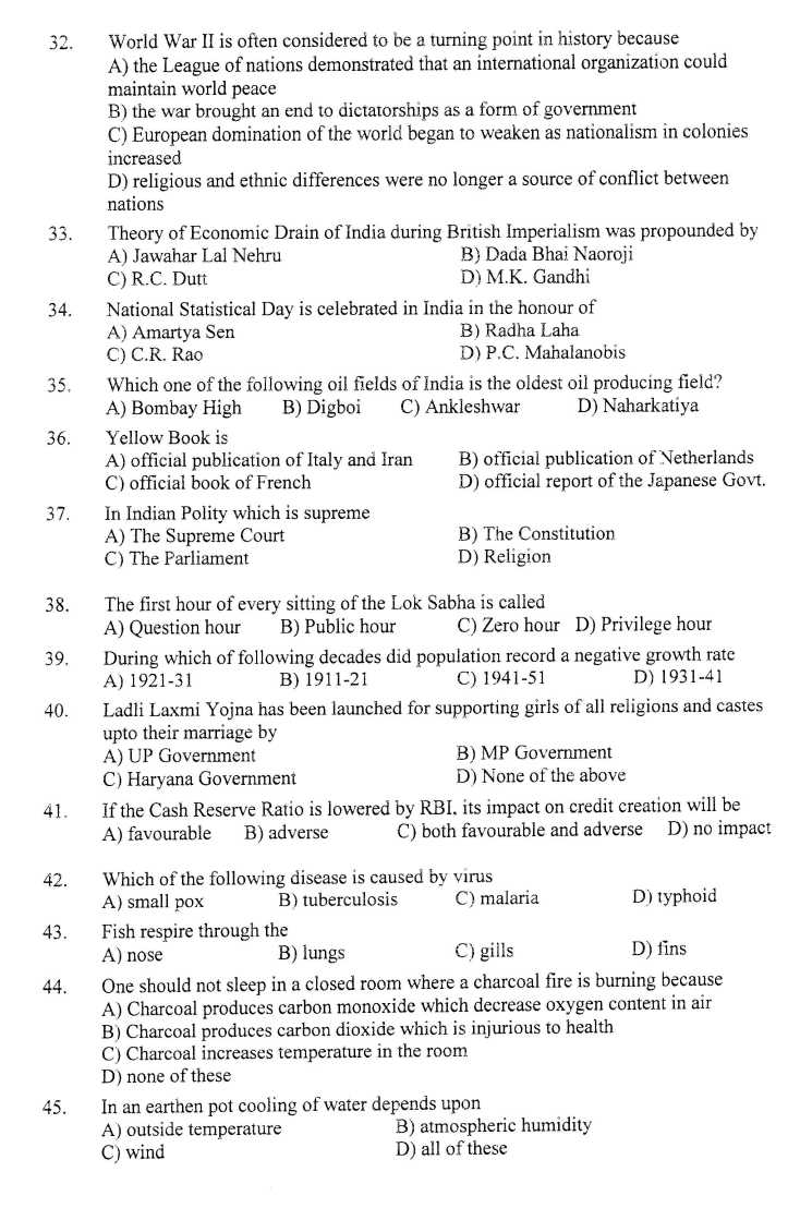Previous Question Papers of Punjab Food Inspector Exam 3
