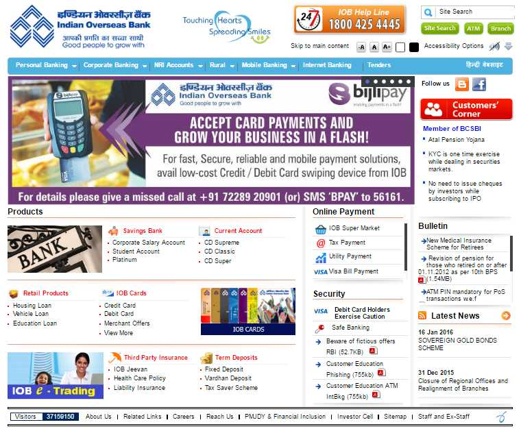 indian overseas bank exam application form