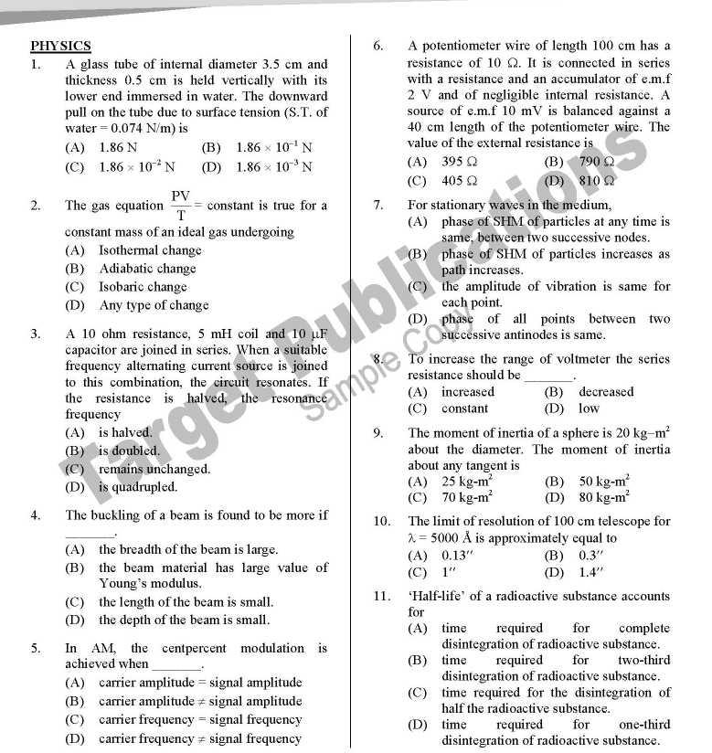 mht cet 2019 question paper pdf download