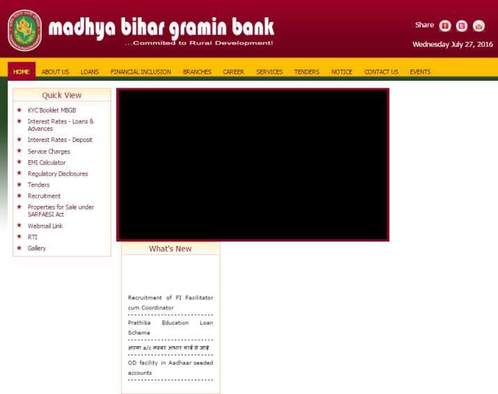 gramin bank recruitment in 2014-15