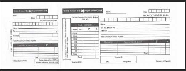 pnb deposit form pdf  Punjab National Bank Cash Deposit Slip - 14 14 Student Forum