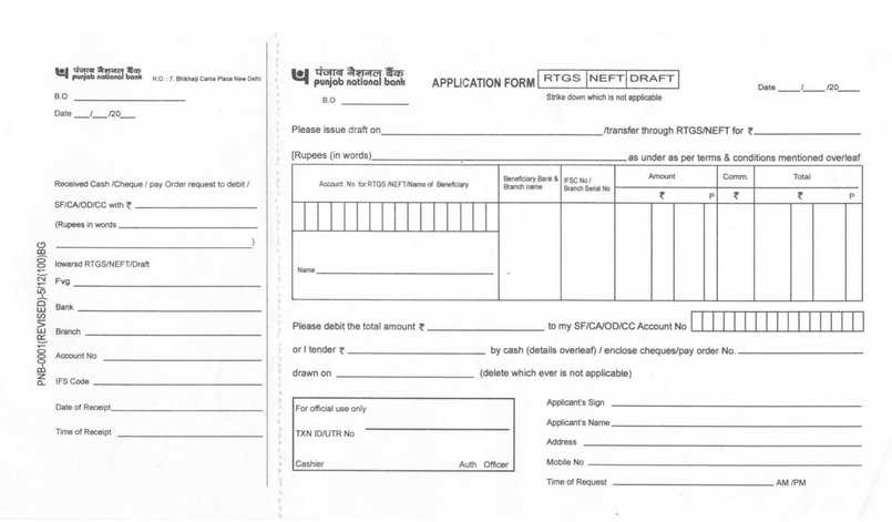 punjab national bank draft form