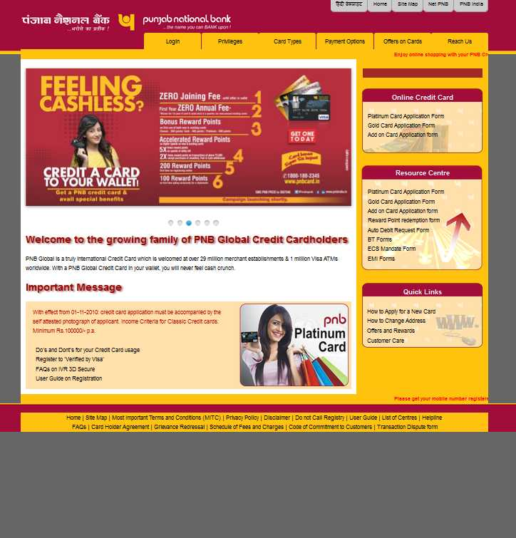 punjab national bank online credit card
